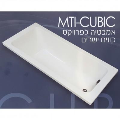 אמבטיה CUBIC MTI קווים ישרים 120X70