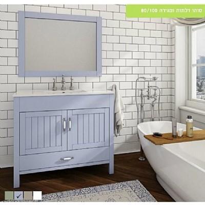 """ארון אמבטיה עומד מעוצב מידות 80/90 ס""""מ דגם סוהו כולל כיור ומראה"""