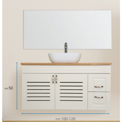 ארון אמבטיה תלוי אפוקסי ראמא