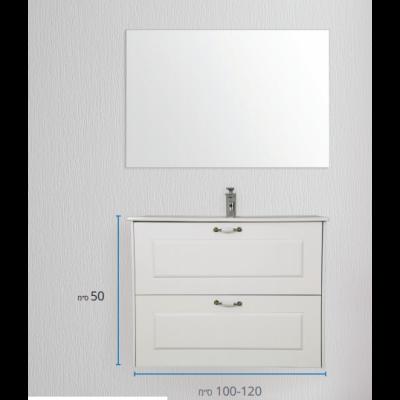 """ארון אמבטיה תלוי אפוקסי רום 90 ס""""מ"""
