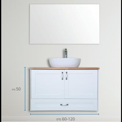 """ארון אמבטיה תלוי אפוקסי אסטי 110 ס""""מ"""