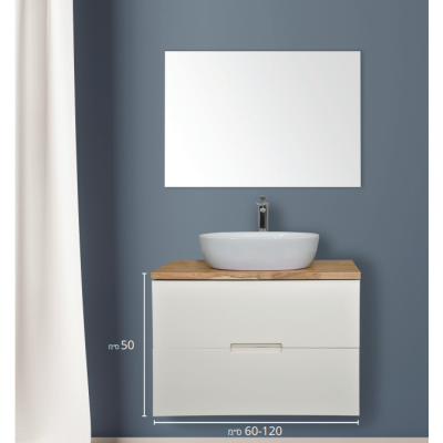 """ארון אמבטיה תלוי אפוקסי פאביו 60 ס""""מ"""