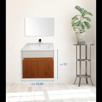 """ארון אמבטיה תלוי אפוקסי טורה וויב 60 ס""""מ"""