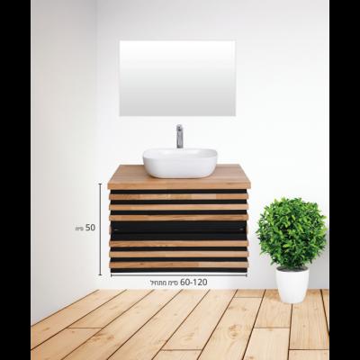 """ארון אמבטיה עומד אפוקסי לבונה 80 ס""""מ"""