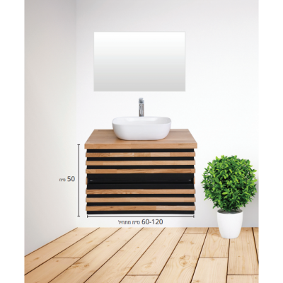 """ארון אמבטיה עומד אפוקסי לבונה 120 ס""""מ"""
