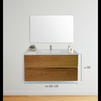 """ארון אמבטיה תלוי אפוקסי קארפי 70 ס""""מ"""