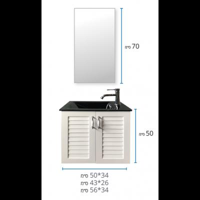 ארון אמבטיה תלוי אפוקסי דגם אלנוי 50