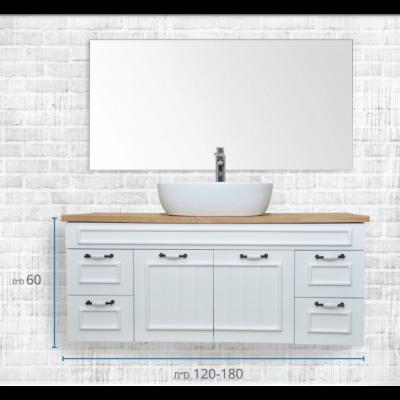 """ארון אמבטיה תלוי אפוקסי איבון 160 ס""""מ"""