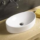 "Sebach כיור לאמבטיה חרס מונח ליב רוחב - 52 ס""מ עומק 33 ס""מ"