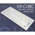 אמבטיה CUBIC MTI קווים ישרים 150X70
