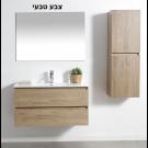 ארון אמבטיה תלוי 80 ס''מ דגם אופק