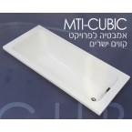 אמבטיה CUBIC MTI קווים ישרים 130X70